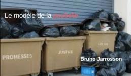 Le modèle de la poubelle